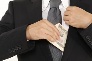 贈与税の基礎知識