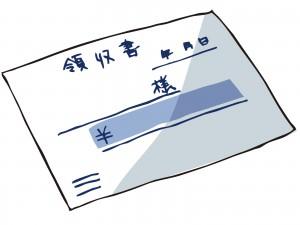 白紙領収書