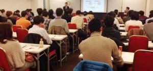 浜松市の税理士 小林徹税理士事務所 セミナー・研修・講師