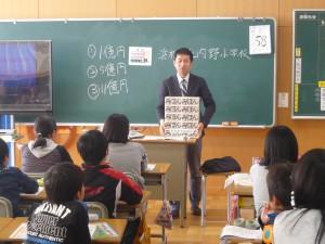租税教室(浜松市立内野小学校)