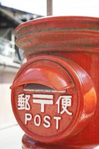 継続取引先から郵送で個人番号の提供を受ける方法