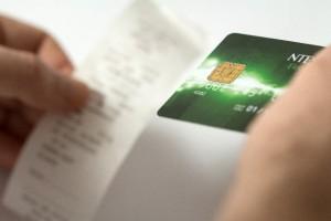 クレジットカード利用明細
