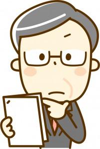 個人番号カードの企業等による一括申請