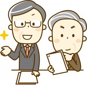 会社と役員との取引に係る注意点
