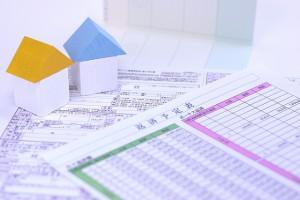 住宅ローン金利の引き下げ