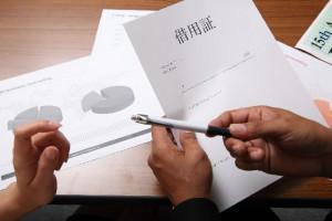 株式を購入するために要した借入金の利子