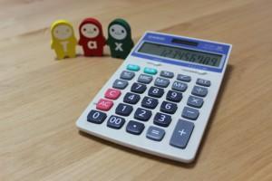 固定資産税の払い過ぎ問題