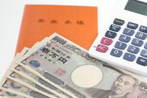 国民年金保険料と消費の低迷