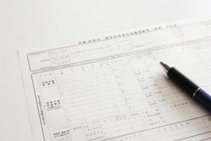 マイナンバー記載不要の税務関係書類