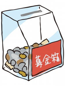 熊本地震の義援金を支払った場合の注意点