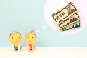 確定拠出年金の拡大