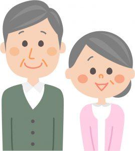 親からの借入の場合の注意点
