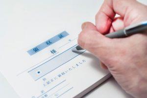 富山市議の領収書偽造問題
