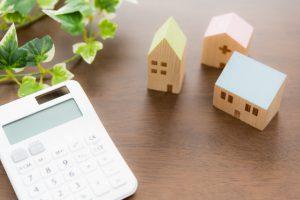 住宅借入金等特別控除の留意事項