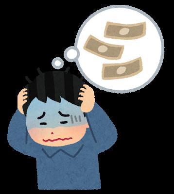 格安の税理士・会計事務所について!