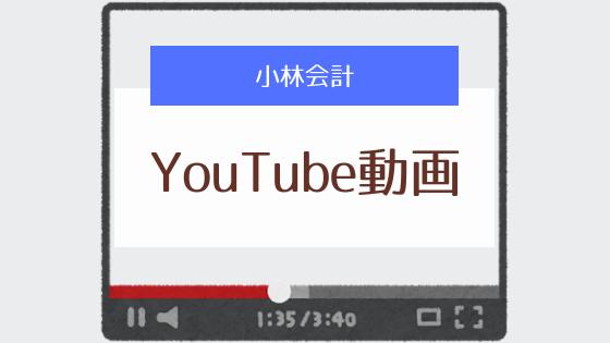 YouTubeチャンネル開設しました。